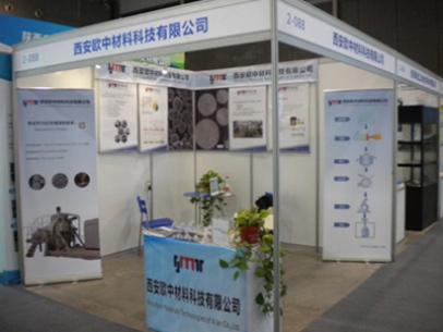 西安欧中材料科技有限公司 参加2016丝博会暨第20届西洽会展览