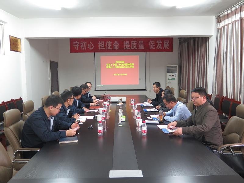 中色(宁夏)东方集团董事长钟景明一行来欧中科技考察