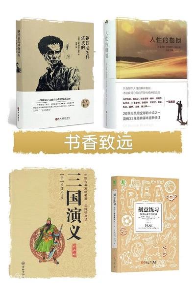 世界读书日|读书,用知识凝聚中国力量