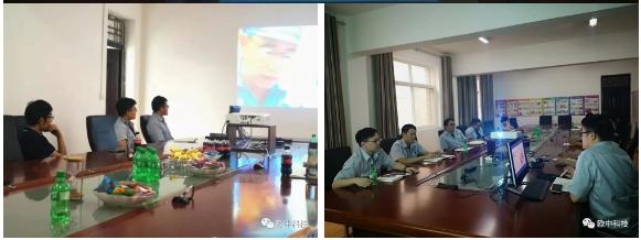 质量月系列活动-部门审核员分享座谈会