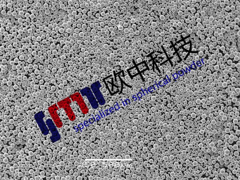 产品推荐| 3D打印用牙科激光选区熔化钴铬合金粉末