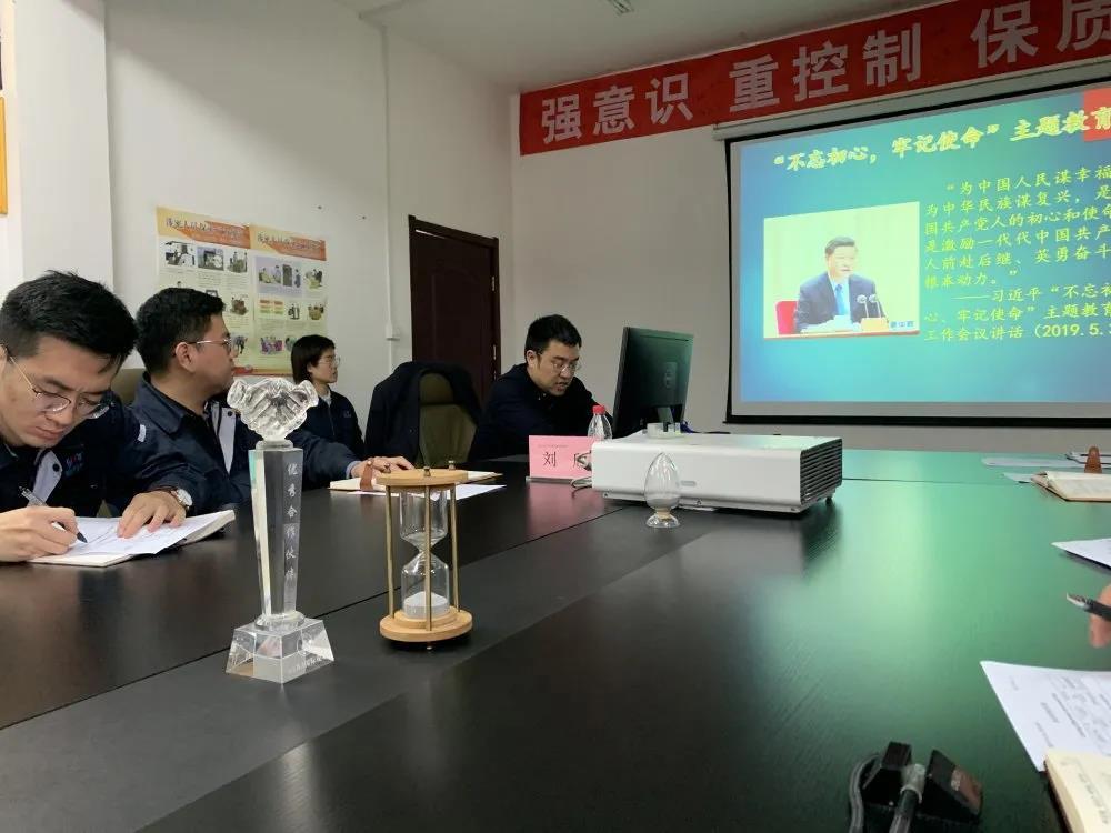 欧中科技党支部举办廉政教育专题培训